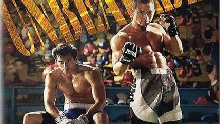 ММА //Непобедимый HD(2013) 720р.Боевик,Драма,Спорт_Китай,Гонконг