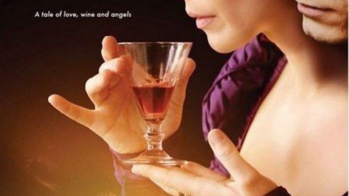 Красивый, удивительный фильм.Удача винодела The Vintner's Luck Жанр: Фэнтези, Драма, Мелодрама.