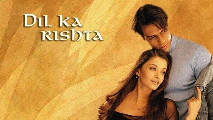 Сердечная привязанность HD(2003) 720р.Мелодрама_Индия