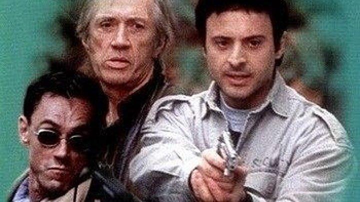 Живой товар. 2001. Боевик.Триллер.Криминал.