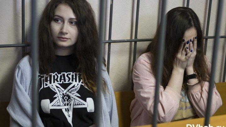 - Хабаровские живодерки плакали в суде после вынесения приговора
