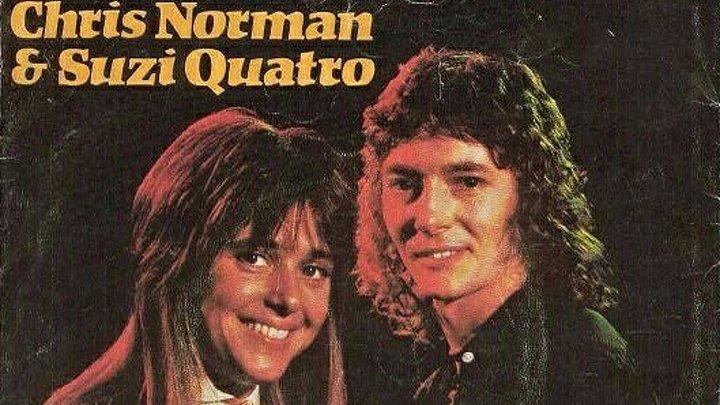 ...Chris Norman & Suzi Quatro - Stumblin' In (1978 г)...