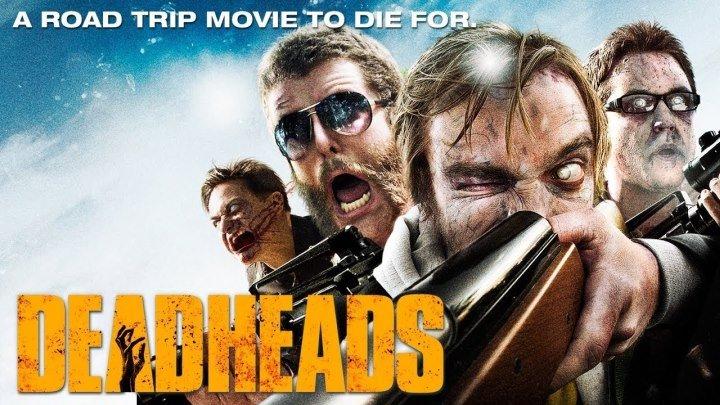 Мёртвоголовые (США 2011 HD) Ужасы, Мелодрама, Комедия, Приключения, Зомби