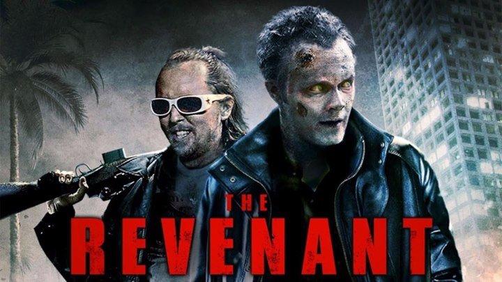 Мертвеход / The Revenant (США 2009 HD) Ужасы, Фэнтези, Комедия, Зомби