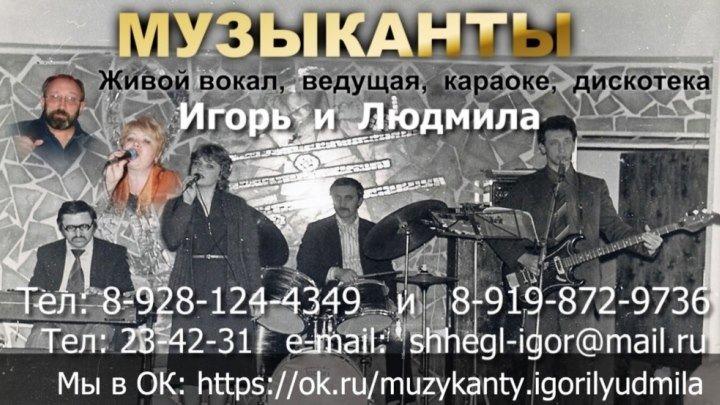 20170721 Музыканты Игорь и Людмила - По ресторанам