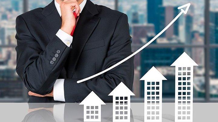 Можно ли сегодня рассматривать покупку недвижимости как инвестицию? Советы экспертов.