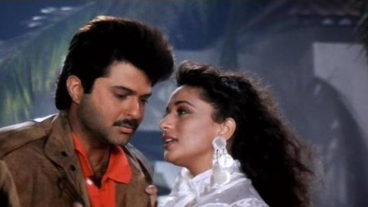 Жизнь азартная игра   Zindagi Ek Juaa   1992   Анил Капур, Мадхури Дикшит