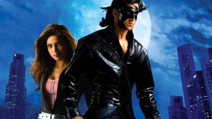 Крриш 2 (2006) Индия