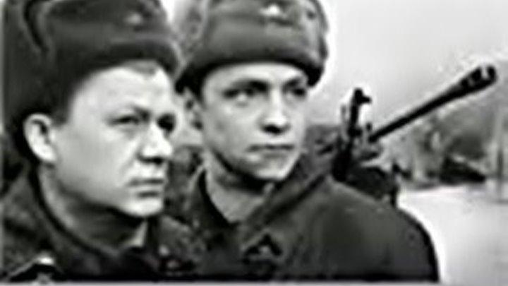 У твоего порога (1963) Страна: СССР