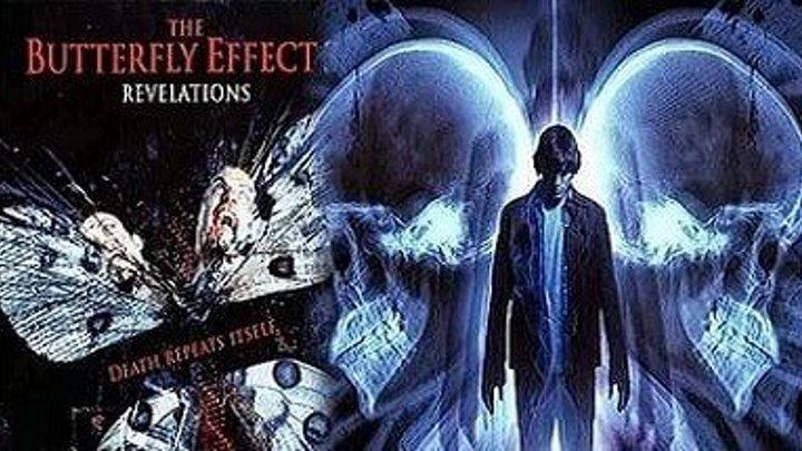 Эффект Бабочки -3 HD(2009) 1O8Op.Фантастика,Триллер,Драма,Криминал