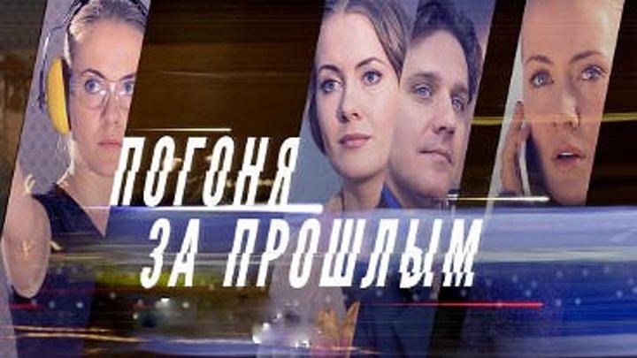 1-4 серии/16 : Детектив, криминал