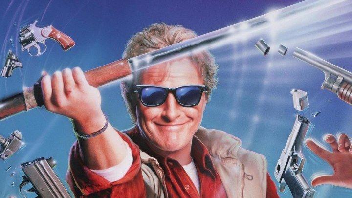 Слепая ярость (1989) боевик, триллер, драма, комедия, криминал (HD-720p) DUB Рутгер Хауэр, Терри О'Куинн, Брэндон Колл, Ноубл Уиллингэм, Лиза Блаунт