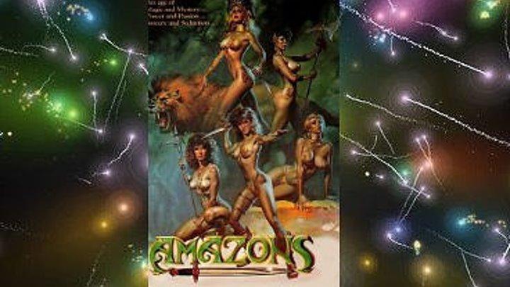 Amazons / Амазонки (1986)Фэнтези,Аргентина.