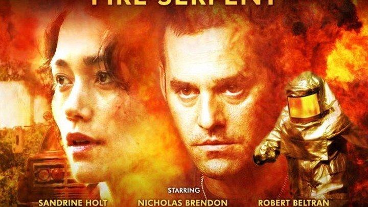 Fire Serpent / Огненный змей (2оо7)Фантастика,США, Канада.