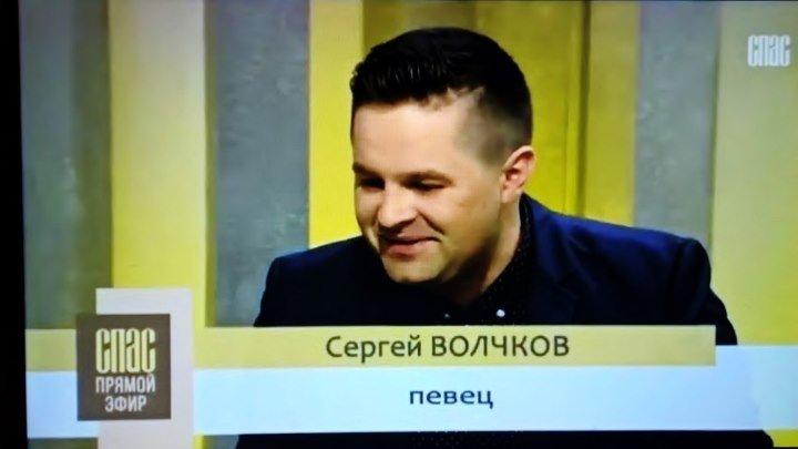 Сергея Волчков на телеканале СПАС ТВ. День Петра и Февронии.