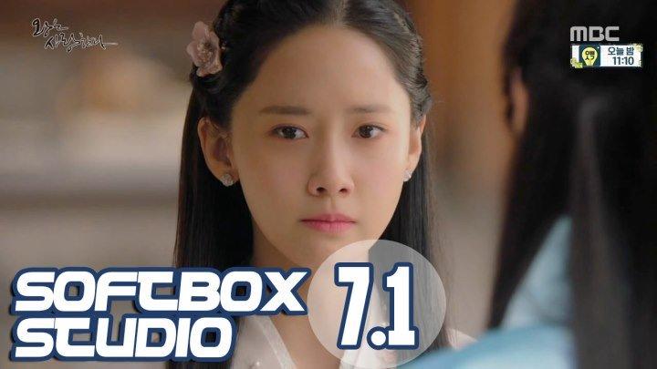 [Озвучка SOFTBOX]Любовь колроля 7 серия часть 1