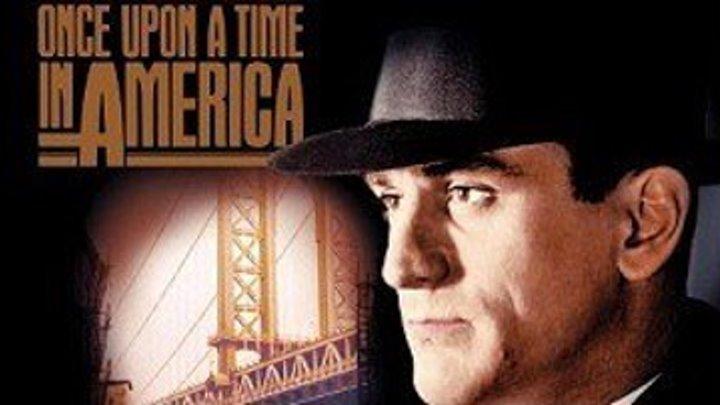Однажды в Америке / Once Upon a Time in America (1984)