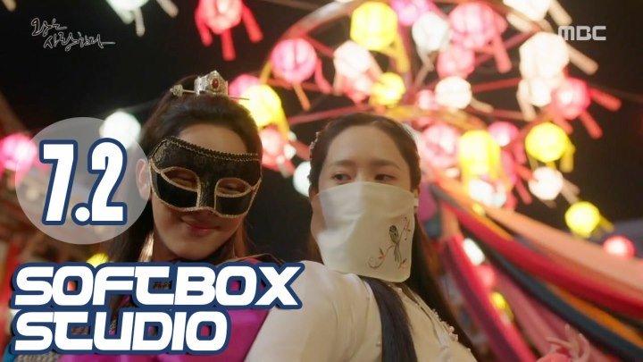 [Озвучка SOFTBOX] Любовь короля 7 серия часть 2
