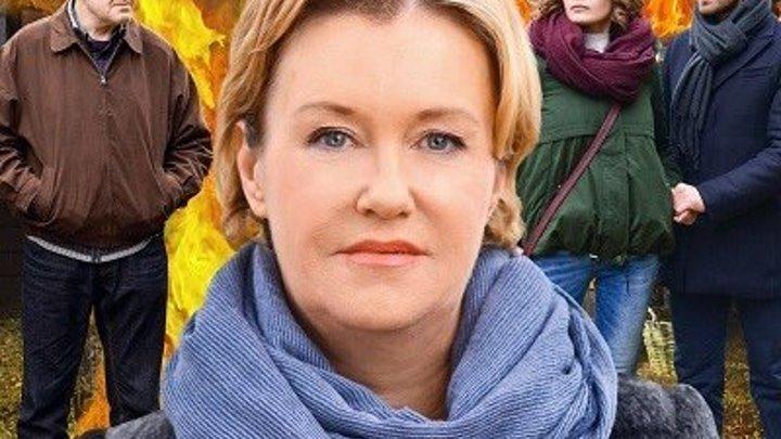 Забытая женщина Серии 1-4 из 4 (Денис Елеонский) [2017, мелодрама, детектив, WebRip]