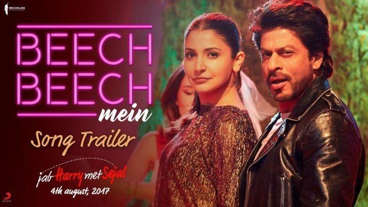 Beech Beech Mein - Song Video - Jab Harry Met Sejal, Shah Rukh Khan, Anushka Prita