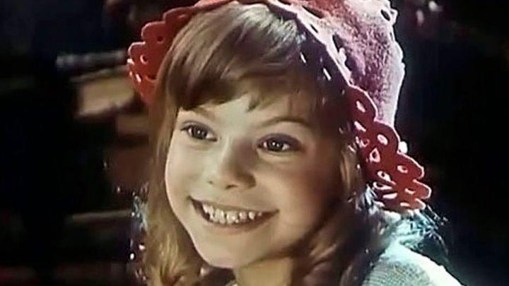 Про Красную Шапочку(мюзикл, фэнтези, приключения, музыка)1977