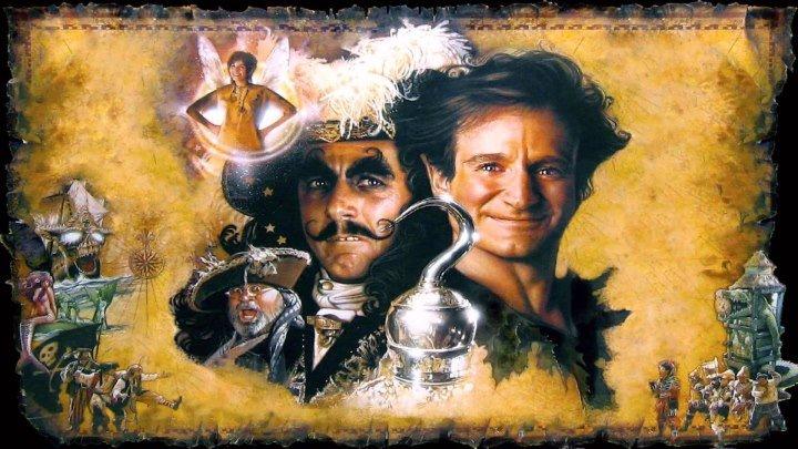 Капитан Крюк (1991 HD) Семейный, Фэнтези, Приключения, Комедия