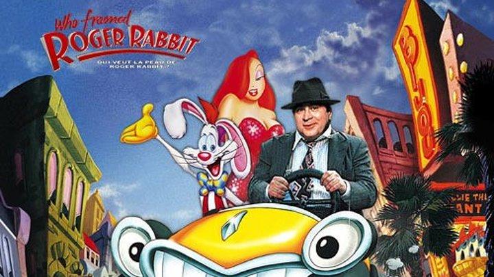 Кто подставил кролика роджера. 1988 HD