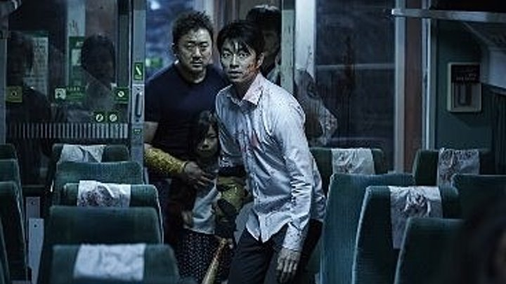 Поезд в Пусан HD(боевик, триллер, ужасы)2016