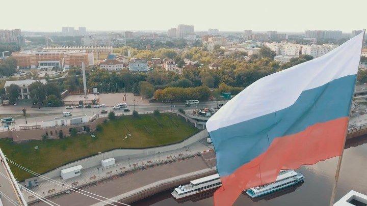 День флага России Тюмень 2017