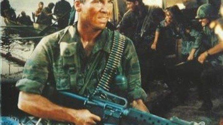 Последний взвод / Last Platoon (Италия, США 1988 ᴴᴰ) Боевик, Военный