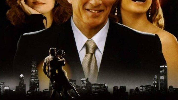 Давайте потанцуем (2004) драма, мелодрама, комедия (HD-720p) DUB Ричард Гир, Дже