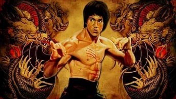 Игра смерти 1978 Брюс Ли vs Карим Абдул-Джаббар (доснят после смерти Брюса Ли)