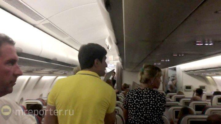 """""""Турецкие авиалинии"""" устроили пассажирам рейса в Анталью баню на борту"""
