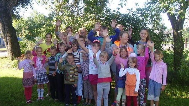 Дневной детский центр в Рожанке
