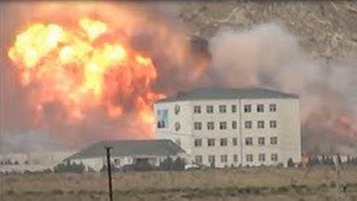 Изнасилование азербайджанки нахичеванскими офицерами - причина пожара на оружейном складе!