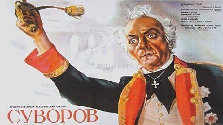 Суворов Фильм, 1940