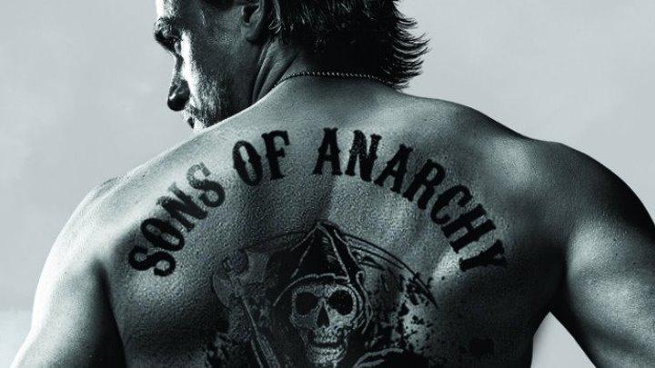 Сыны анархии: 2008-2014 - серия 8