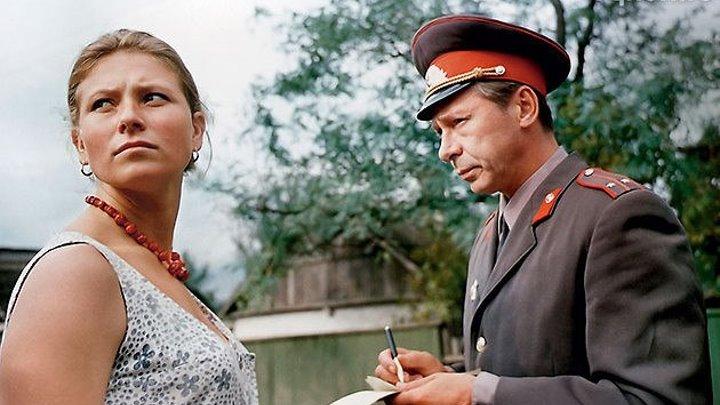 Здравствуй и прощай. Мелодрама комедия. СССР