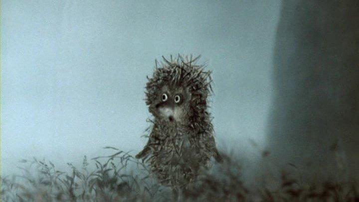 Ежик в тумане (1975) Культовый советский мультфильм