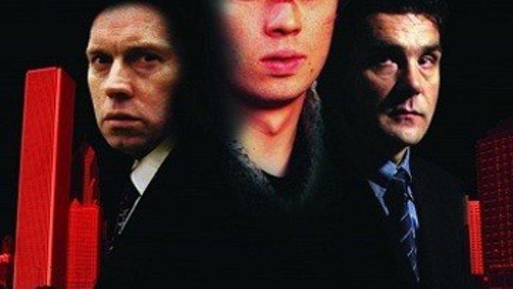 Брат 1, 2 [Дилогия] (Алексей Балабанов) [1997-2000, боевик, драма, криминал, музыка, WEB-DLRip-AVC]