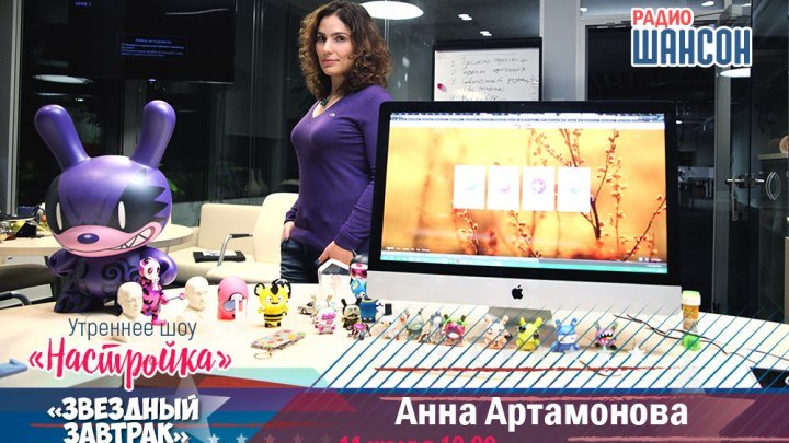 «Звездный завтрак»: Анна Артамонова, вице-президент Mail.ru Group