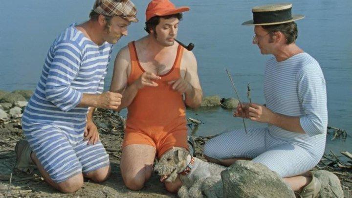 Трое в лодке, не считая собаки. комедия. СССР( 1 серия)