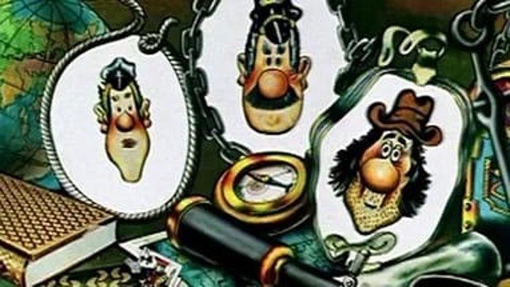 ПРИКЛЮЧЕНИЯ КАПИТАНА ВРУНГЕЛЯ -все серии мультфильма (1976 - 1979.)