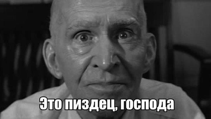 Из Ада в Ад. Худ фильм о послевоенном погроме. Военные фильмы.360p