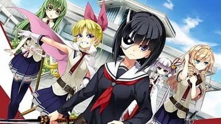 Тирания вооруженных девушек 12 эпизод (DUB