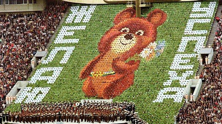 Церемония открытия XXII летних Олимпийских игр в Москве 19 июля 1980 года.
