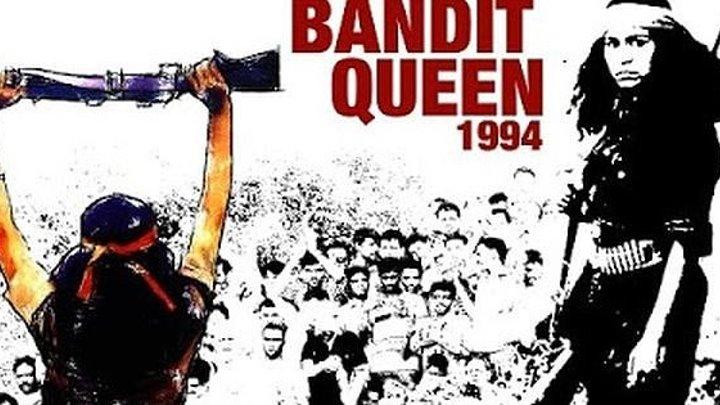 Королева бандитов / Bandit Queen (Индия 1994 HD) Драма, Криминал, Биография