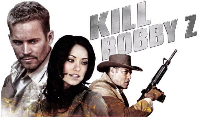 Подстава HD(боевик, триллер)2007