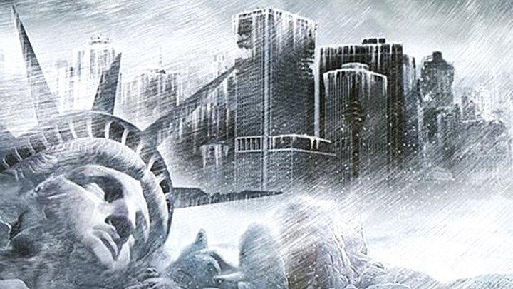 Замёрзший мир (2011)