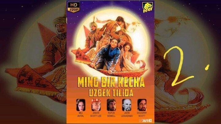 Ming bir kecha ertaklari 2. / tõliq (õzbek tilida) HD 480p